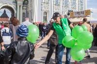 Узловский молочный комбинат на Дне города, Фото: 23