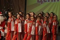 Конкурс-фестиваль «Фамильные ценности – 2013», Фото: 19