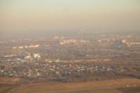 Тула с высоты птичьего полёта, 24.10.2014, Фото: 36