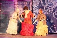 Закрытие ёлки-2015: Модный приговор Деду Морозу, Фото: 6