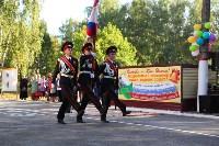 Принятие присяги в Первомайском кадестком корпусе, Фото: 32