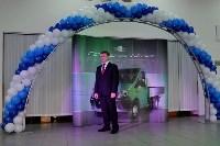Открытие дилерского центра ГАЗ в Туле, Фото: 5