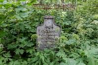 Всехсвятское кладбище. Июль 2016, Фото: 11