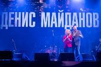 Праздничный концерт: для туляков выступили Юлианна Караулова и Денис Майданов, Фото: 86