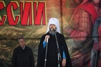 Владимир Груздев принял участие в фестивале «Поле Куликово», Фото: 84