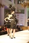 Всероссийский конкурс дизайнеров Fashion style, Фото: 19