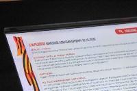 Школьники побывали на экскурсии к мемориалу «Защитникам неба Отечества», Фото: 8