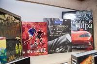 "Акции в магазинах ""Букварь"", Фото: 49"