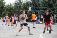 Тула отметила День физкультурника и Всероссийский олимпийский день соревнованиями, Фото: 173