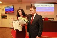 Форум предпринимателей Тульской области, Фото: 40