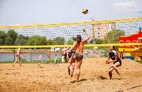 Пляжный волейбол 18 июня 2016, Фото: 2