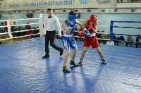 Турнир по боксу памяти Жабарова, Фото: 76