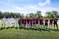 II Международный футбольный турнир среди журналистов, Фото: 15