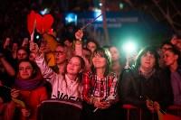 Концерт Димы Билана в Туле, Фото: 95