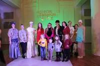 Всероссийский конкурс дизайнеров Fashion style, Фото: 236