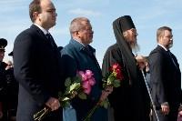 637-я годовщина Куликовской битвы, Фото: 49