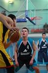 "Баскетбол ""Тула"" - ""Тула-ЩекиноАзот"", Фото: 40"