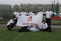 Прошел первый матч в турнире по мини-футболу на Кубок «Слободы», Фото: 6