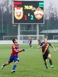 «Арсенал» Тула - ЦСКА Москва - 1:4, Фото: 100