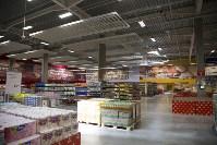 Открытие торгового центра «Зельгрос», Фото: 5