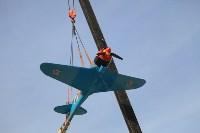 Установка копии Ла-5ФН на несущую опору мемориала «Защитникам неба Отечества» , Фото: 21