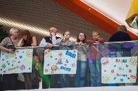 Финал «Тульского голоса. Дети», Фото: 40
