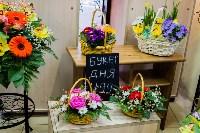 Ассортимент тульских цветочных магазинов. 28.02.2015, Фото: 35