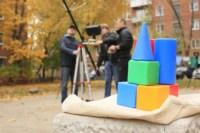 В Туле начались съемки нового фильма «Папа», Фото: 20