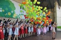 125-летие Центрального парка в Туле, Фото: 18