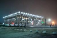 Вечерний туман в Туле, Фото: 33