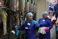 Конкурс профессионального мастерства среди операторов машинного доения коров, Фото: 47