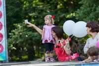 Центральный парк Тулы отметил день рождения , Фото: 85