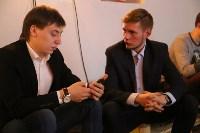 В Туле открылся Молодёжный штаб по развитию города, Фото: 23