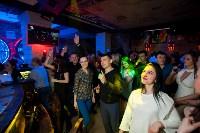 DJ Mayson party, Фото: 100