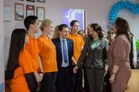 Открытие центра поддержки добровольчества, Фото: 20