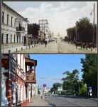 Ранее и сейчас - улица Менделеевская 9 (Предположительно). Название улицы, получается, не изменилось, что встречается редко., Фото: 14