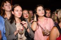 Концерт Чичериной в Туле 24 июля в баре Stechkin, Фото: 71