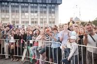 Концерт в День России в Туле 12 июня 2015 года, Фото: 47