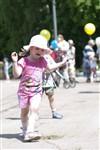 Фестиваль дворовых игр, Фото: 54