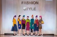 Фестиваль Fashion Style 2017, Фото: 18