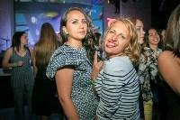 """Группа """"Серебро"""" в клубе """"Пряник"""", 15.08.2015, Фото: 90"""