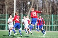 «Арсенал-м» - ЦСКА-м - 0:0, Фото: 15