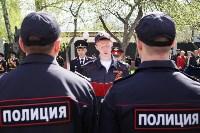 Молодые тульские полицейские приняли присягу, Фото: 23