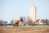 Солнечный день в Белоусовском парке, Фото: 4