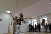 День открытых дверей в студии танца и фитнеса DanceFit, Фото: 18