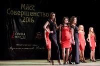 Мисс Совершенство 2016, Фото: 94