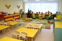 В Новомосковске открылся детский сад №23, Фото: 8