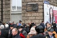 Открытие мемориальной доски Аркадию Шипунову, 9.12.2015, Фото: 41