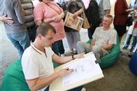 Фестиваль Крапивы - 2014, Фото: 85