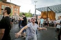 «Битва за «Нашествие»: «Васильков & коты» представят Тулу на фестивале, Фото: 24